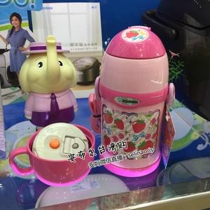 原装进口日本象印不锈钢蓝粉红胖子儿童两用双盖保温杯吸管杯ZT45