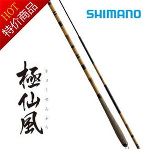 西瑪諾SHIMANO 碳素桿 振出釣竿  極仙風 鯉調 18尺