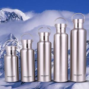 新款旅行户外水杯便携保温杯男304全不锈钢运动水壶防漏杯1000ML