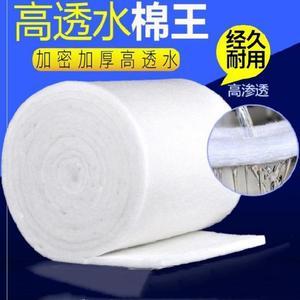 鱼缸水族箱过滤棉魔毯网绵黑色密度水族可裁剪优质白色物理净化