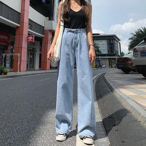 高腰闊腿牛仔褲女直筒寬松2020年新款夏季薄款顯瘦垂感拖地長褲潮