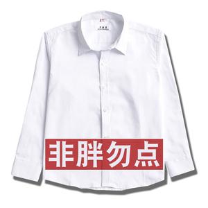 男童白襯衫胖大童兒童長袖寬松加大中小學生加肥短袖白色襯衣校服