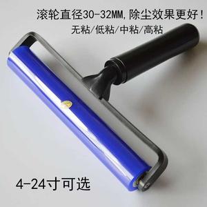除尘硅胶滚轮防静电清洁贴片滚轮胶辊滚筒OCA压膜棒粘尘滚轮定做
