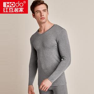 紅豆男士秋衣秋褲莫代爾V領薄款修身打底棉毛衫打底保暖內衣套裝
