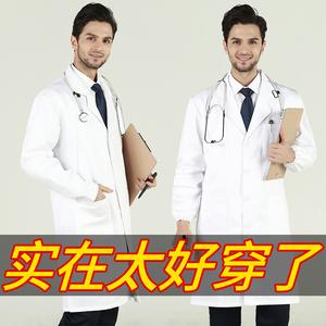 白大褂长袖医生服加厚医师护士工作服男学生化学实验白大衣女定制