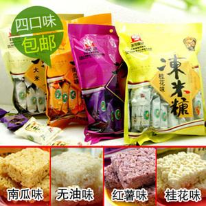 包邮 江西子龙丰城冻米糖袋装4口味组合 内独立包装 酥脆好吃