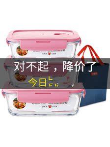 隔离保温饭盒1人便携小型 上班族圆玻璃单层小学保鲜盒适合密封碗