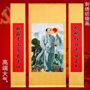 毛主席像墻畫掛畫大客廳招財風水農村堂屋中堂畫偉人刺繡絲綢裝飾