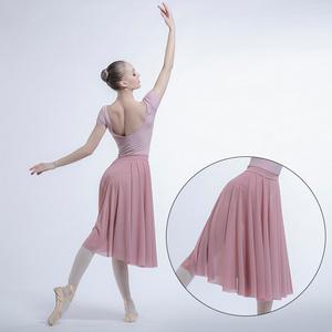 芭蕾舞裙演出服大人舞蹈裙半身裙教师纱裙超仙长裙成年女性格舞裙