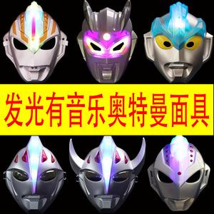 万圣节男士面具