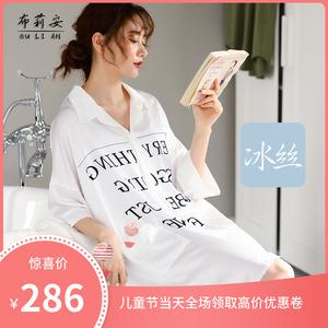睡裙女夏性感睡衣女冰絲2020新款韓版女大碼春秋簡約睡袍可愛長裙