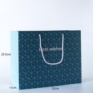 礼盒手提礼品袋子 少女心包装盒子可爱生日礼物纸袋五天内发货