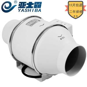 换气扇排气扇圆形外转子高速变频4寸100管道静音厨房专用管道风机