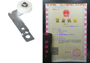 LONYE W10837240 Dryer Idler Pulley with Bracket for Whirlpo