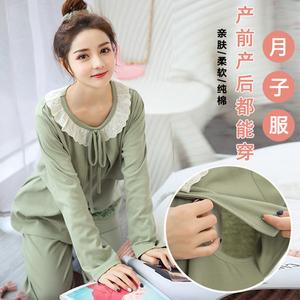 孕妇睡衣春秋怀孕期宽松棉质可调节夏天月子服2月份3月份产后薄款