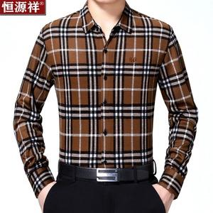 正品牌恒源祥羊絨長袖襯衣保暖男士爆款休閑襯衫中年高檔格子衣服