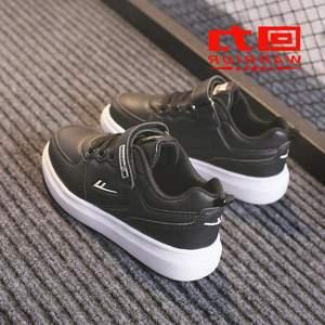 官方专柜上海正品回力童鞋女童鞋子2019春秋男童运动鞋宝宝儿童PU