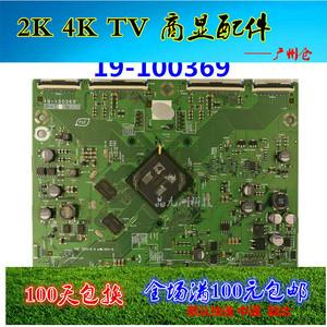 松下 TH-L55DT50C 邏輯板 19-100369  質保180天