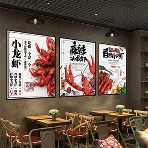 创意烧烤小龙虾海报贴纸玻璃龙虾店装饰墙贴餐厅墙面广告图片贴画