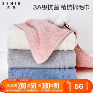 森馬家紡純棉抗菌抑菌毛巾兒童3條裝柔軟吸水家用洗臉巾擦頭發
