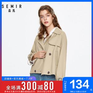 森馬風衣女短款韓版chic小個子2020新款春季英倫風女裝寬松潮外套