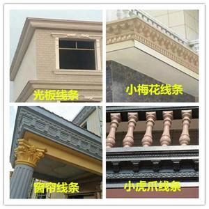 窗線窗套羅馬柱裝飾擺件腰線客廳造型構件外墻模型歐式線條塑鋼建
