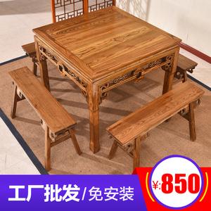 中式實木八仙桌餐廳桌椅組合榆木餐桌原木四方桌正方形飯店小方桌
