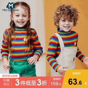 迷你巴拉巴拉兒童毛衣2020春裝新款男童女童寶寶條紋針織打底衫