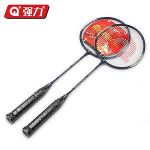 【兰亭体育】强力羽毛球拍 专柜正品313-2 铝合金羽拍