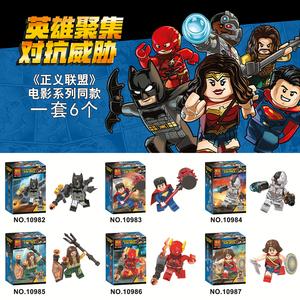 正义联盟蝙蝠侠超人海王闪电侠神奇女侠人仔人偶乐高拼装积木玩具