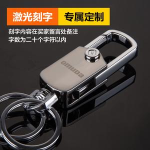 带开瓶器多功能 男士腰挂钥匙扣 创意汽车钥匙链挂件 金属钥匙圈