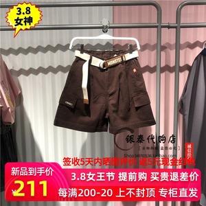 樂町女裝2020秋裝國內代購C2GCA320176工裝感帶腰帶短褲C2GCA3201