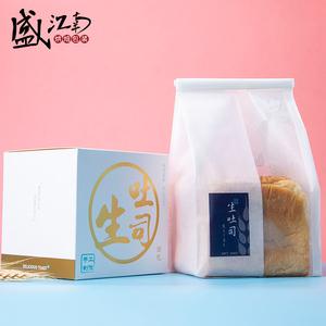 盛江南新款生吐司包装纸盒棉质开窗吐司袋黑色不沾模具烘培包装