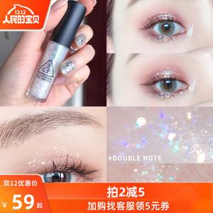 韓國3CE珠光液體眼影臥蠶晶鑽珠光大亮片金色超閃double高光petal