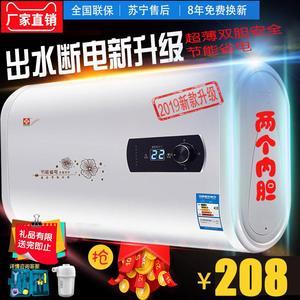 挂壁式宾馆商用大容量储水式电热水器商业小型自来水家庭速效储存