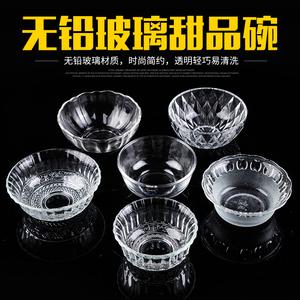 透明玻璃碗沙拉碗家用韩式创意日式甜品餐具大碗 甜汤碗