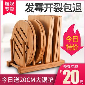碗垫隔热垫餐桌垫耐热餐垫竹垫锅垫盘子家用菜垫子防烫餐盘垫杯垫