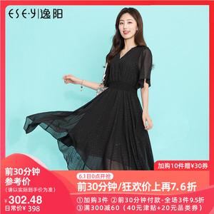 逸陽夏季新款氣質連衣裙女收腰黑色雪紡裙子女神范顯瘦飄逸3782