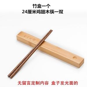 竹制便携式筷子盒套装木盒子单双学生旅行筷木制餐具定制个性礼品