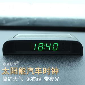 太陽能夜光車載時鍾汽車高精度電子表車用電子鍾表溫度計免布線