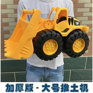 Xinhang resistant to fall and step on the engineering