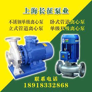 上海 连成 凯泉 东方 奥利 天泉 熊猫 自吸泵离心泵管道泵循环泵