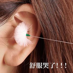 采耳工具套裝專業打掏耳朵毛毛神器挖耳踩耳鵝毛棒采兒陶耳朵掏耳