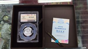 金总封装币 原盒证 2018年中国金币福字币 3元福字 8克贺岁银币