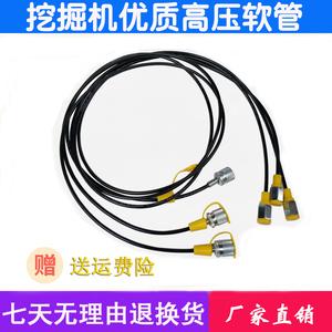高壓測壓軟管總成63Mpa測壓接頭挖掘機液壓系統測試油管 壓力表線