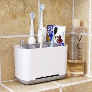 家用衛生間牙刷牙膏架置物架電動牙刷收納盒套裝情侶免打孔牙具座