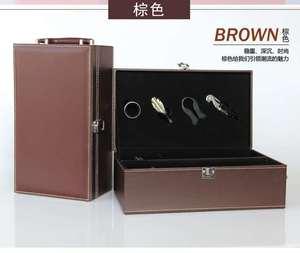 新红酒包装盒礼盒皮盒双支装红酒盒高档葡萄酒木盒拉菲酒皮箱子包