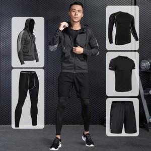 正品耐克頓運動茄克外套跑步男士套裝健身短袖衣服春秋三件套寬松