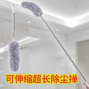 可伸縮加長雞毛禪子毯子除塵撣子清潔神器家用掃灰打掃屋頂天花板