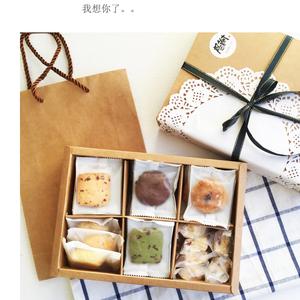 伴手礼品甜点 INS网红零食下午茶手工曲奇牛皮纸综合礼盒